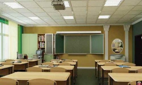 Удаление запаха в школе
